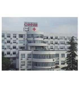 中国武警医院